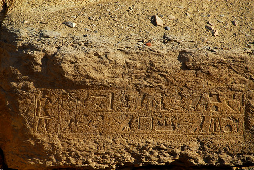 LND_2723 Ruins of Sakkara
