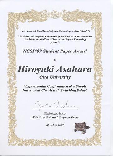 Student Paper Award to Hiroyuki Asahara