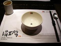 涓豆腐-韓式嫩豆腐煲專賣店