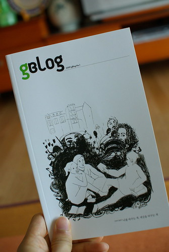 2009 gblog No.1