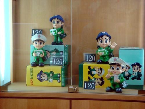 郵政博物館─2008紀念娃娃