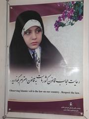 Please respect the Islamic law (NinaIngenkamp) Tags: iran kashan
