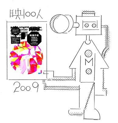 ei2009_02