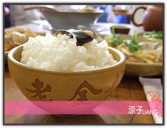 老金龍 客家菜11