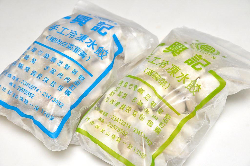 [東門市場] 興記水餃