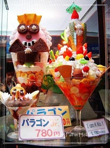 北海道札幌 冰淇淋