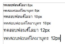 Lomaputta Font