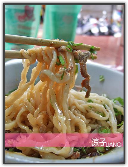 王印製麵 麻辣乾麵10