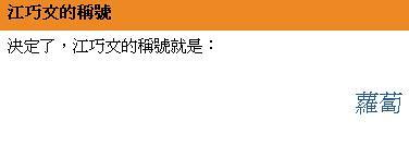 全螢幕擷取 2009526 上午 100623 by you.