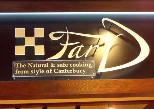 sign outside Far D