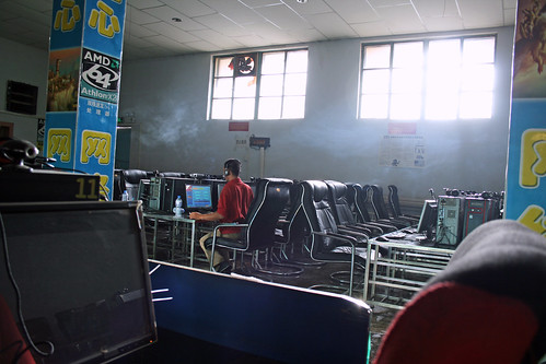 China - Internet Cafe (网吧)