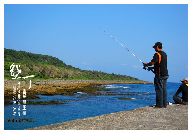 墾丁旅遊景點-香蕉灣漁港