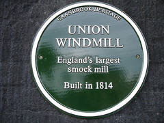 Photo of Green plaque number 1464