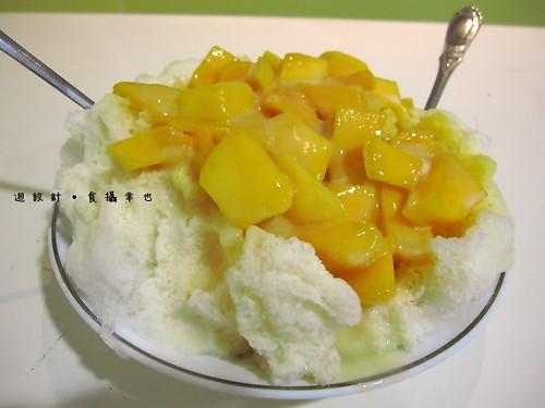 龍都芒果牛奶冰