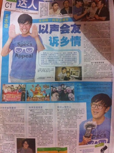 Kwong Wah Daily Newspaper