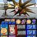 Bleach__Dark_Souls-Nintendo_DSScreenshots16129image0046 par gonintendo_flickr