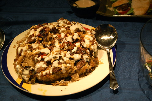 ... الصحراء: Maqloube (Upside-Down Lamb and Eggplant Casserole