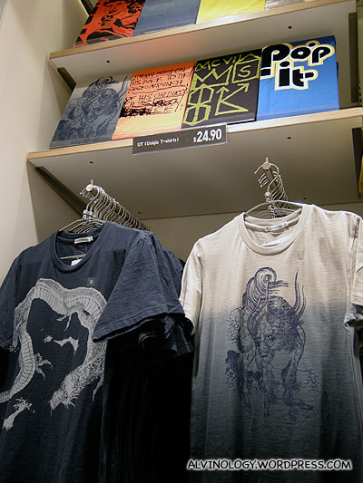 UT collection by Hokusai
