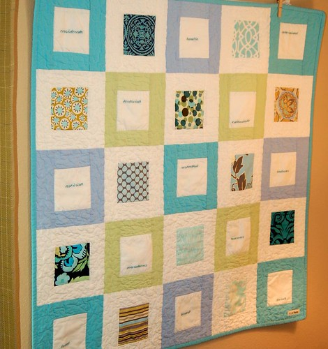 The Aspiration Baby Quilt
