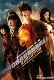 dragonball7_large
