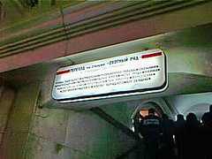 mometro21 Moscow Russia, Metro 2000 (CanadaGood) Tags: россия moscow moskva москва́ subway station sign 2000 russia russianfederation russian metro colour color building white canadagood europe 2000s text