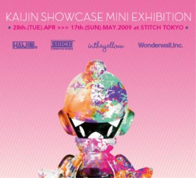 Kaijin Show @ STITCH