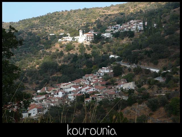 kourounia