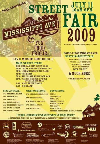 2009 Mississippi Street Fair Poster (Portland, Oregon)