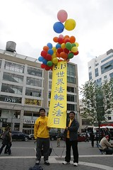 法轮大法洪传18年 纽约华人走入修炼-1