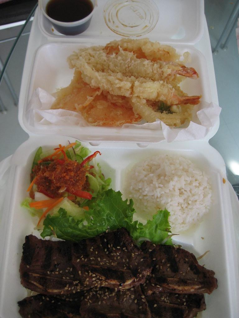 Kalbi + Tempura Lunch Special