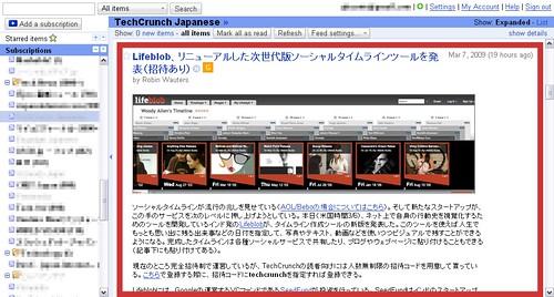 GoogleReader1_