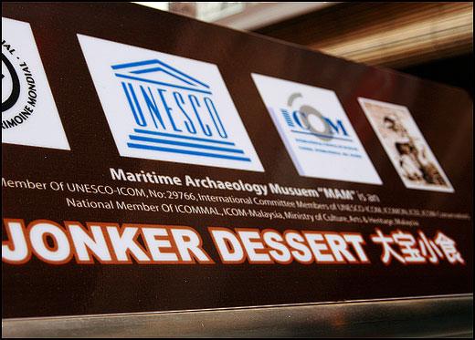 jonker-dessert-typo