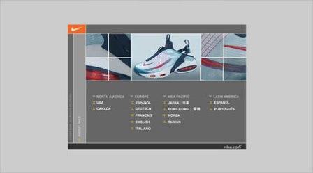 Nike 5 years ago