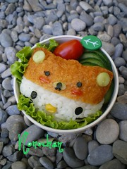 Hello Kitty with Rilakkuma cap ... (nonochan) Tags: hellokitty bento cutebento charaben nonochan rilakkumathermal