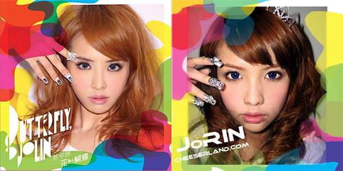 jorin000 by you.