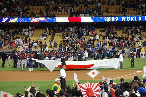 world baseball classic 077