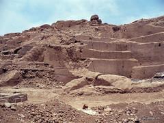 Huaca Huantille