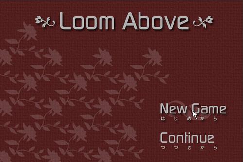 你拍攝的 Loom Above。