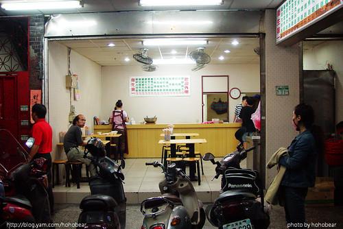 2008-10-18 板橋名香快餐 (17).jpg