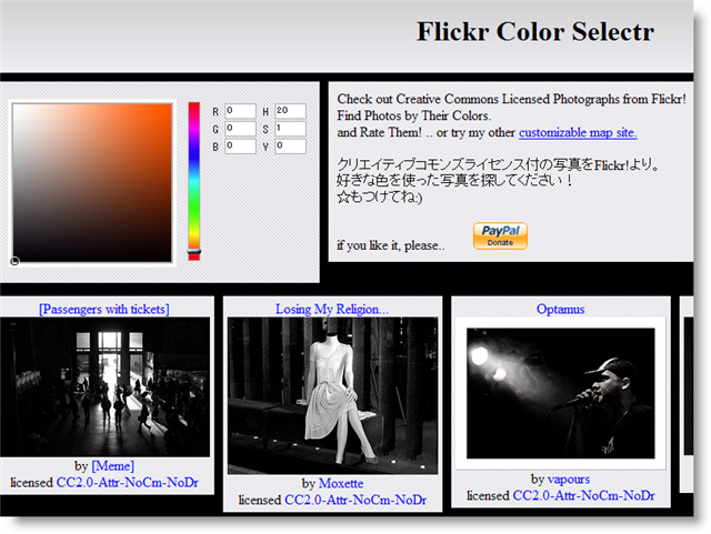 color_select_01