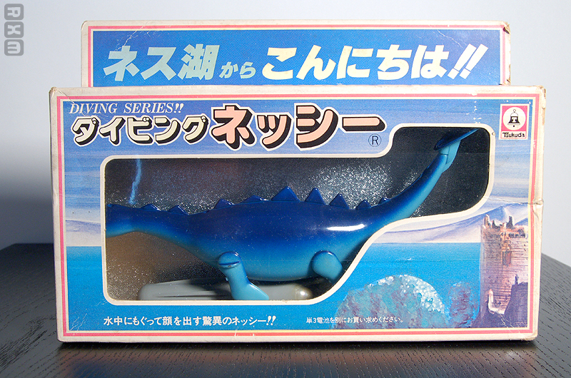 Tsukuda - Nessie diving toy