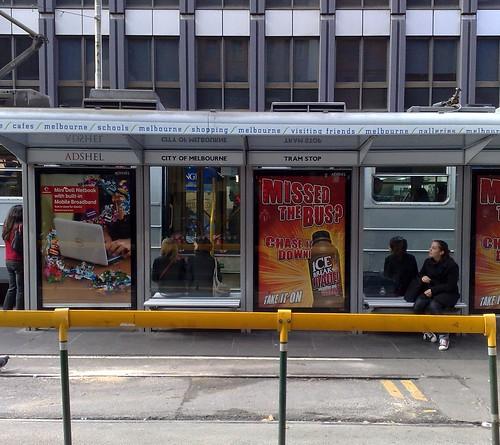 Drink advertising, Elizabeth Street