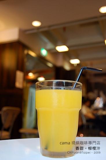 Cama現烘咖啡專門店14.JPG