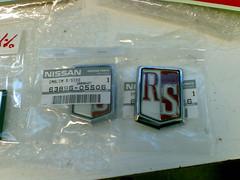 RS badges (by retro-classics)