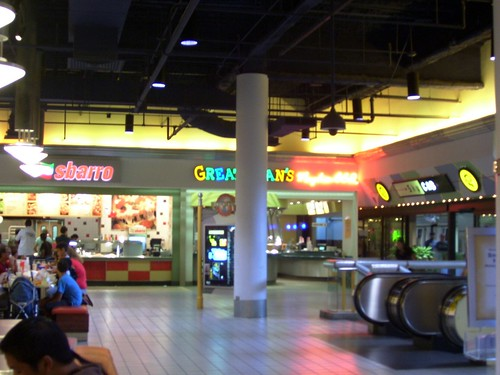 Pearlridge Center Food Court