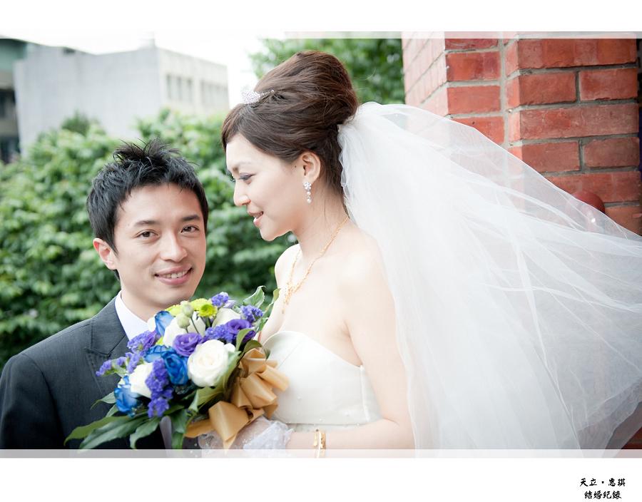天立&惠琪_20