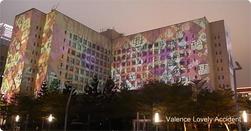 市府大樓外牆的光影