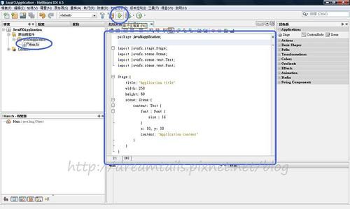 JavaFX_10