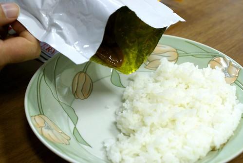 おけさ柿カレー
