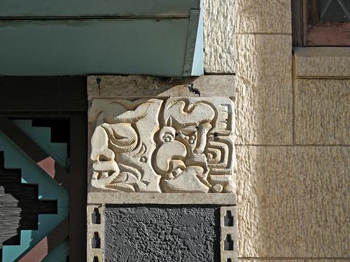 Denver_Mayan_IMG_1899z